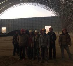 天富能源股份有限公司发电厂封闭煤棚工程