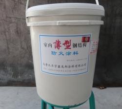 室内薄型钢结构防火涂料NB(YXLB-3)