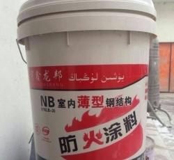 NB(YXLB-3)室内薄型钢结构防火涂料