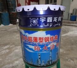 喀什NCB室内超薄型钢结构防火涂料